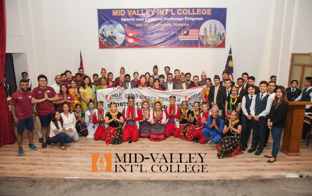 Cross Border Program of HELP University-(Sports & Cultural Exchange ) 2018