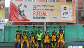 Inter College Hospitality Futsal Tournaments, 2020