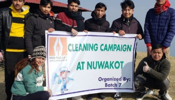 Cleaning Campaigns of PATA destination by Batch 7